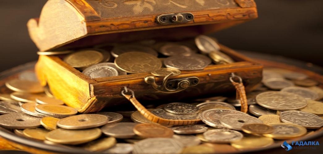 Заговор на деньги Калининград