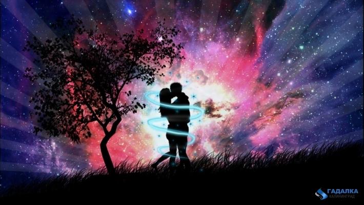 Приворот на любовь